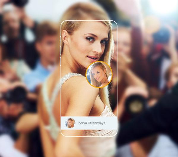 AR mobile banners face tracking | Blippar